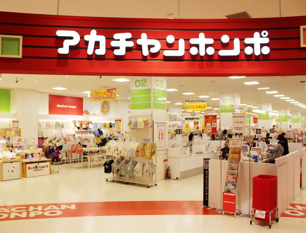 赤ちゃん 本舗 ららぽーと 横浜