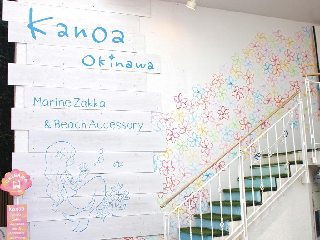 貝殻型のバスストップと、女の子と花模様の壁画/Kanoa国際通り店(沖縄県/那覇市)