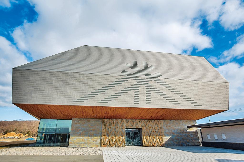 国立アイヌ民族博物館/ウポポイ(民族共生象徴空間)(北海道/白老町)