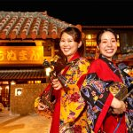 沖縄民謡・島唄三線ライブ毎晩開催!観覧無料! 家族におすすめ、琉球古民家風の居酒屋