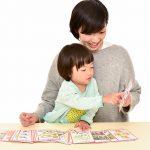 遊びながら学べる!子どもだけでなく家族で楽しめる!おすすめ知育系カードゲーム