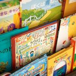 年齢別に海外絵本を毎月お届け!注目のサブスク「WORLDLIBRARY Personal」とは
