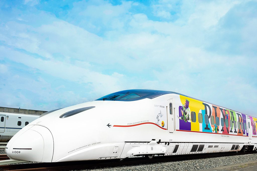 「JR九州 WAKU WAKU ADVENTURE 新幹線」