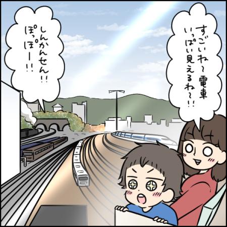 ご飯のときも電車や新幹線でいっぱい!|2歳とお出かけ in 京都鉄道博物館③