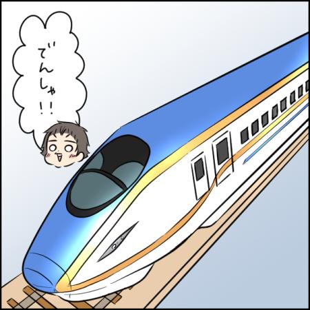 実は子どもあるある!?本物の電車よりもあっちに目が釘付け 2歳とお出かけ in 京都鉄道博物館④