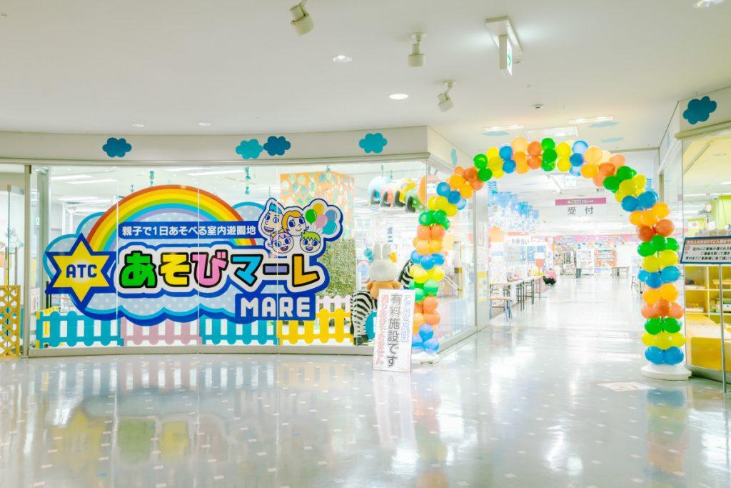 ATCあそびマーレの入口(大阪府/大阪市)