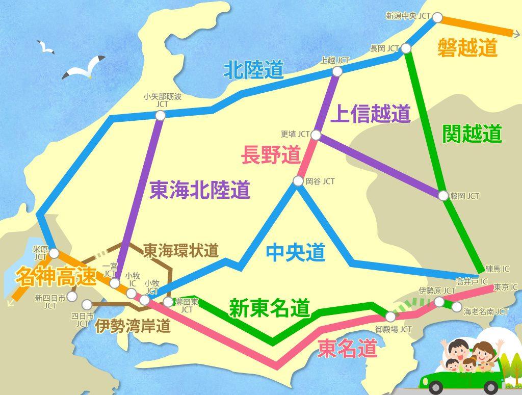 東海・甲信越・北陸の高速道路SA・PAマップ