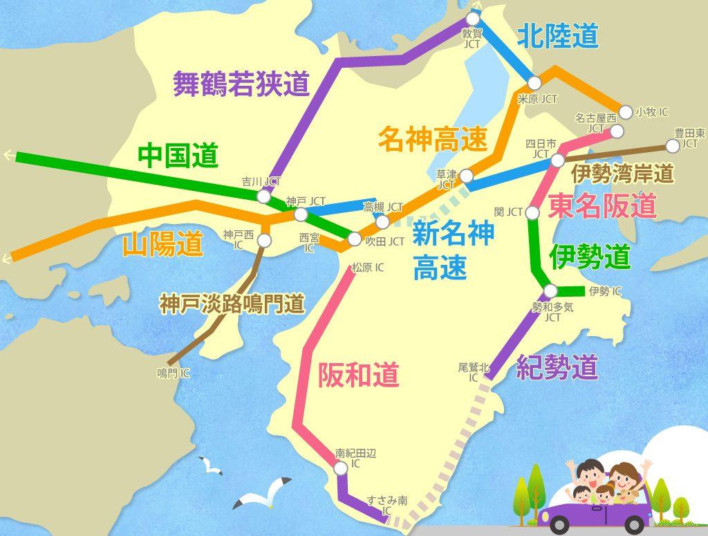 近畿(関西)の高速道路SA・PAマップ