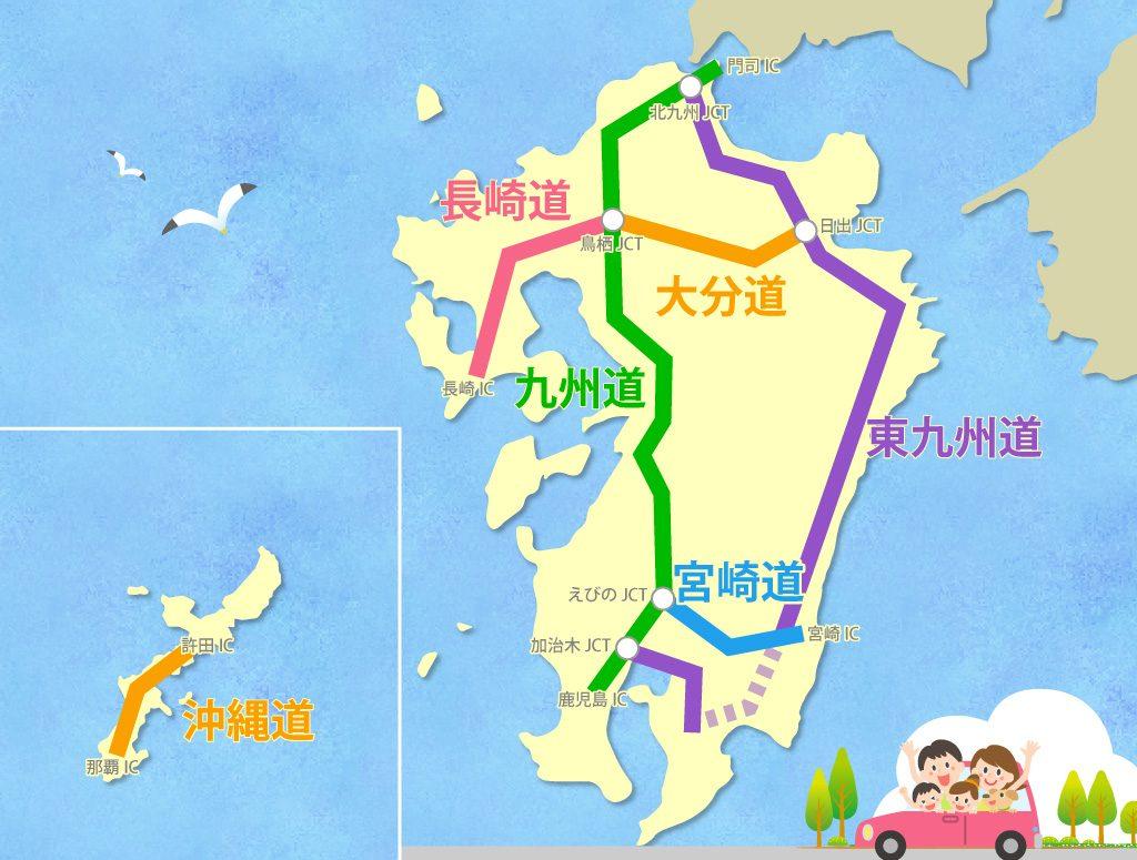 九州・沖縄の高速道路SA・PAマップ