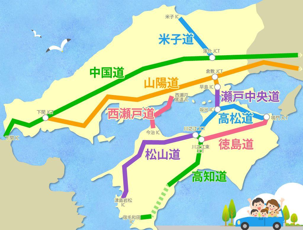 中国・四国の高速道路SA・PAマップ