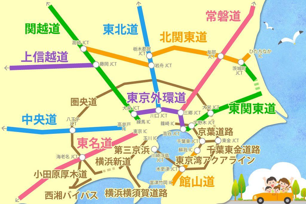 関東の高速道路SA・PAマップ