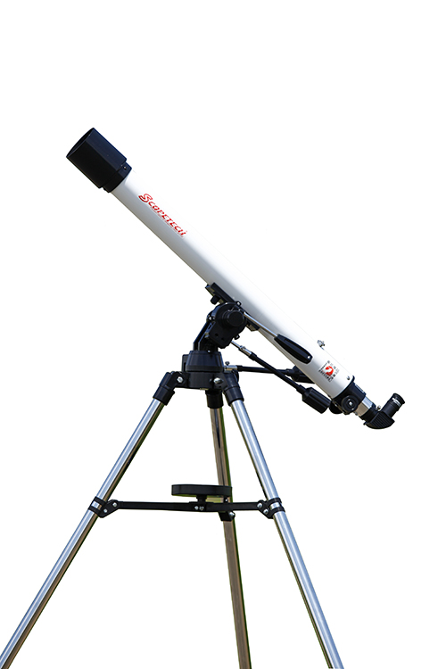 【プレゼント】スコープテック「アトラス60天体望遠鏡セット」を3名様に!【るるぶID会員限定】