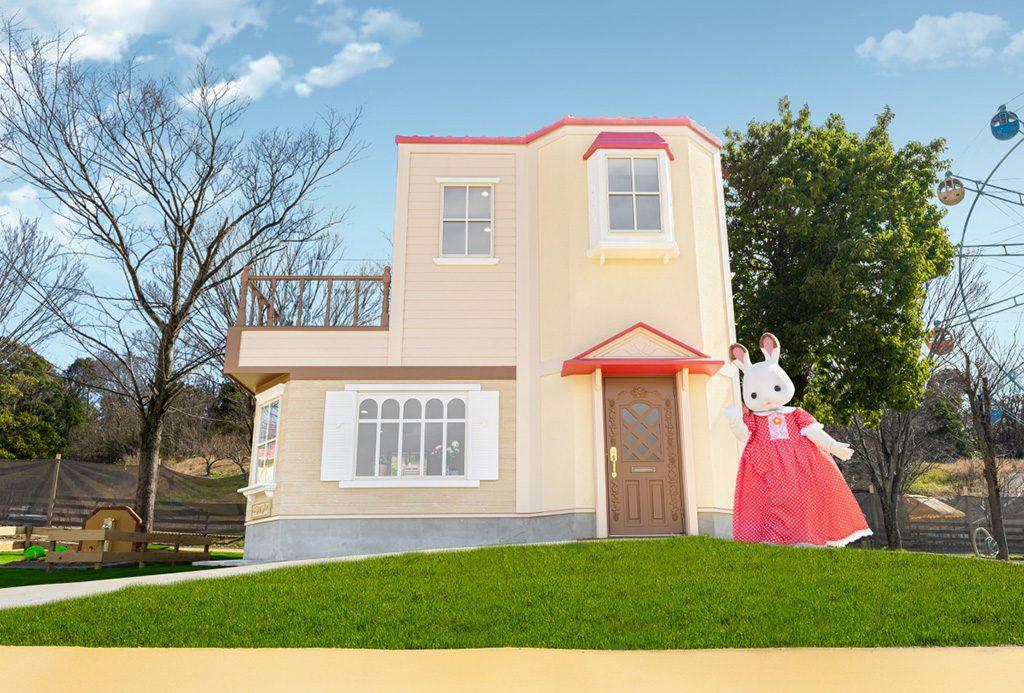 「赤い屋根の大きなお家」/シルバニアパーク(ハーベストの丘)(大阪府/堺市)