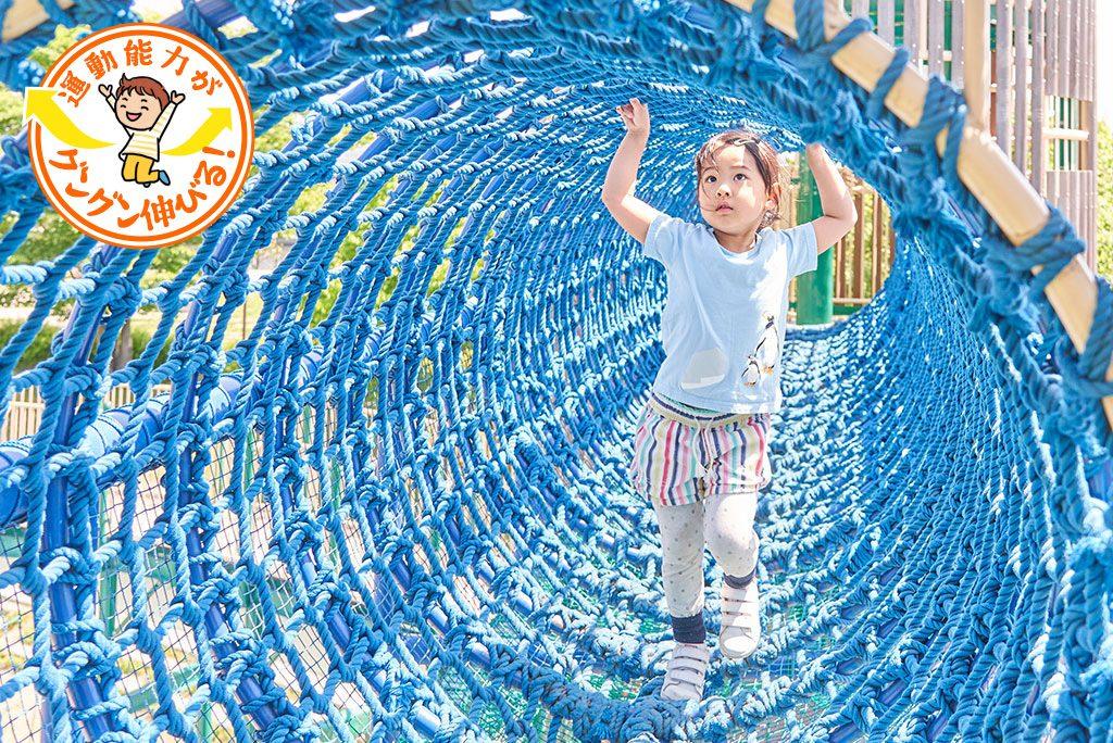 公園遊びで子どもの運動能力を伸ばせる!大事なのは12の「基本動作」