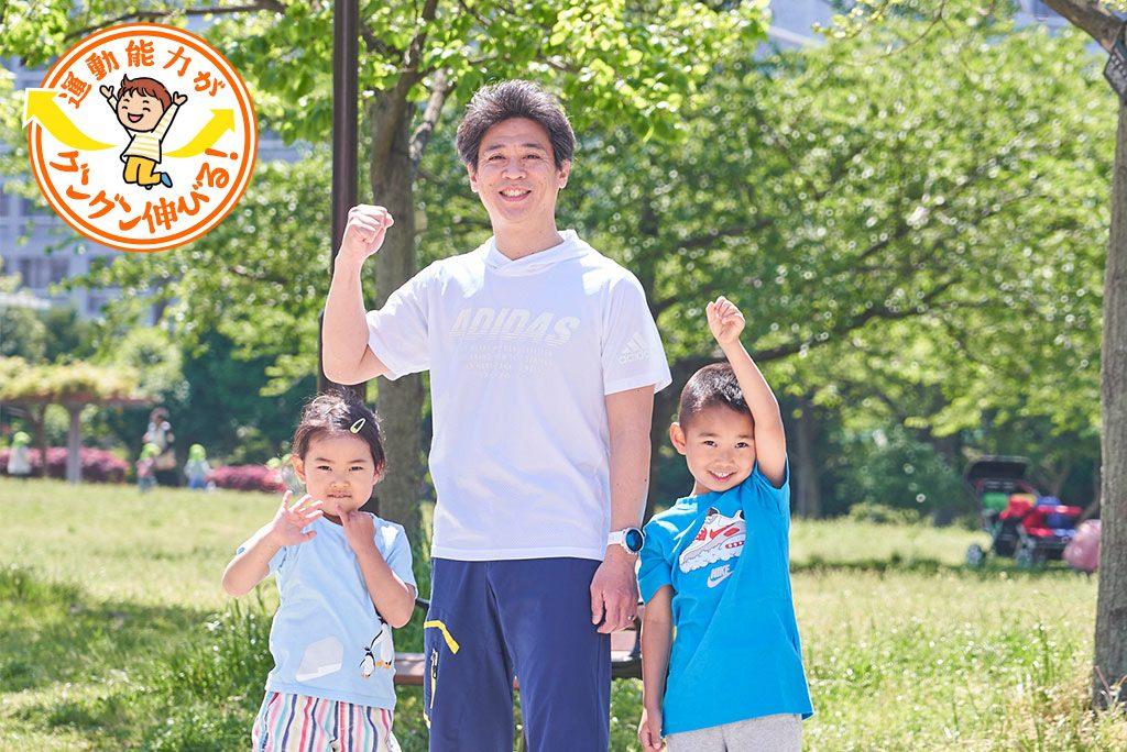遠山健太 先生と子ども達