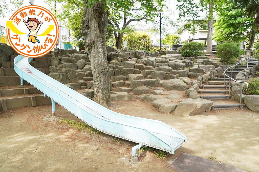 井荻公園(東京都/杉並区)