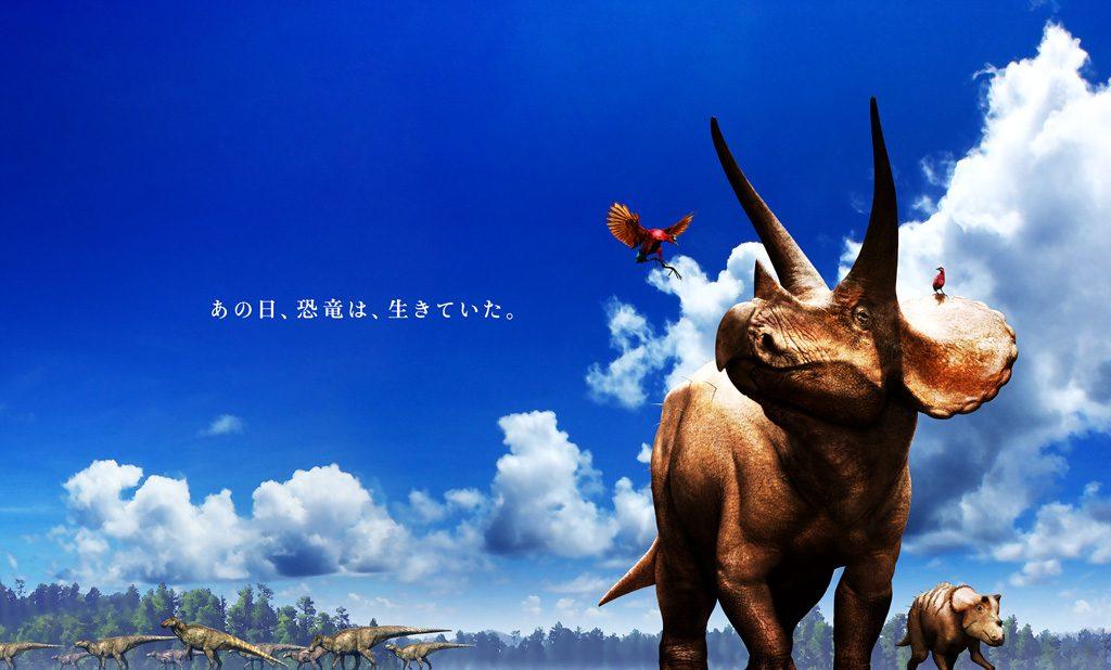 イラストレーション 恐竜くん ©Masashi Tanaka/DinoScience 恐竜科学博(神奈川県/横浜市)