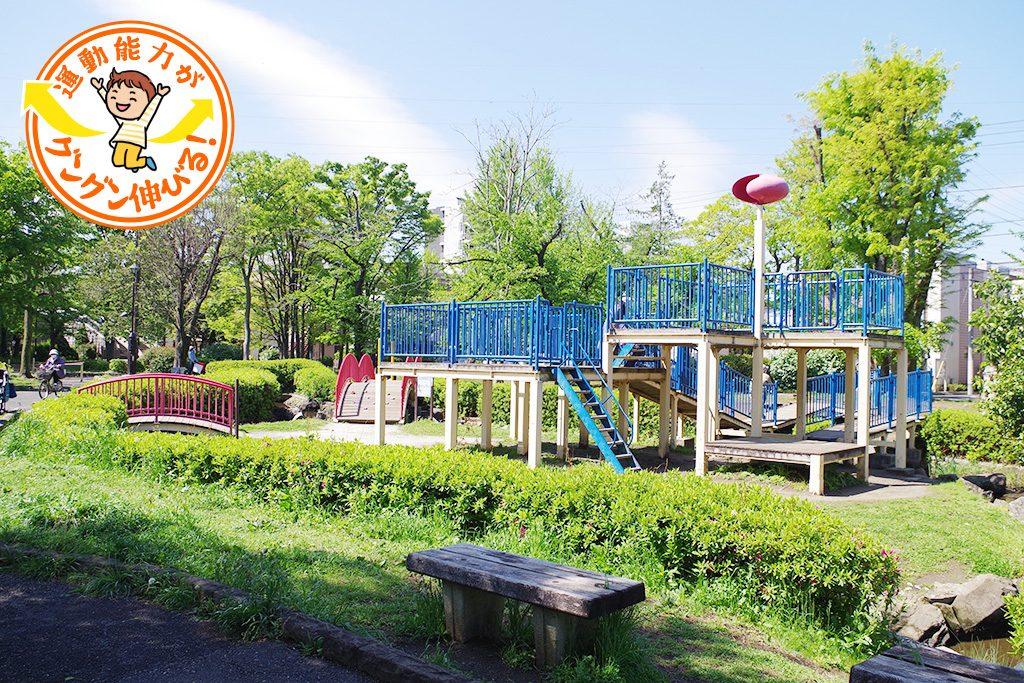 東綾瀬公園(東京都/足立区)