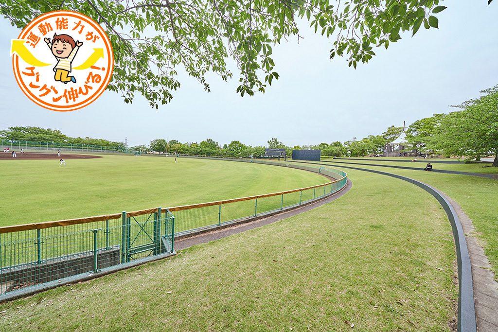 稲城中央公園(東京都/稲城市)