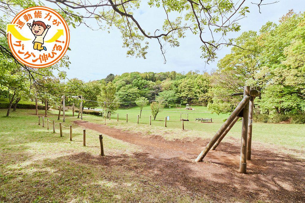 都立小山田緑地(東京都/町田市)