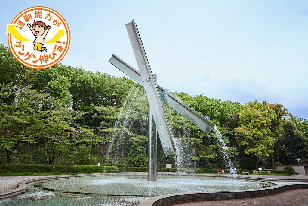/芹ヶ谷公園(東京都/町田市)