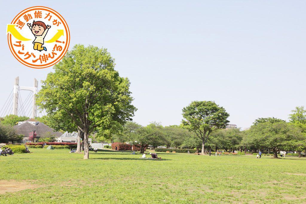 木場公園(東京都/江東区)