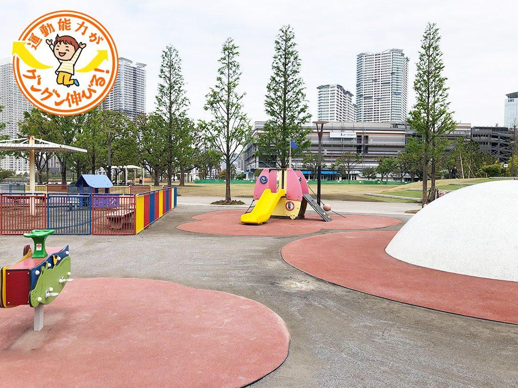 豊洲公園(東京都/江東区)