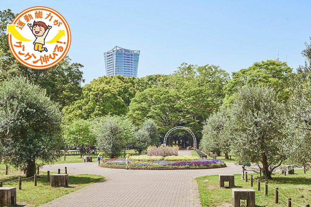 代々木公園(東京都/渋谷区)