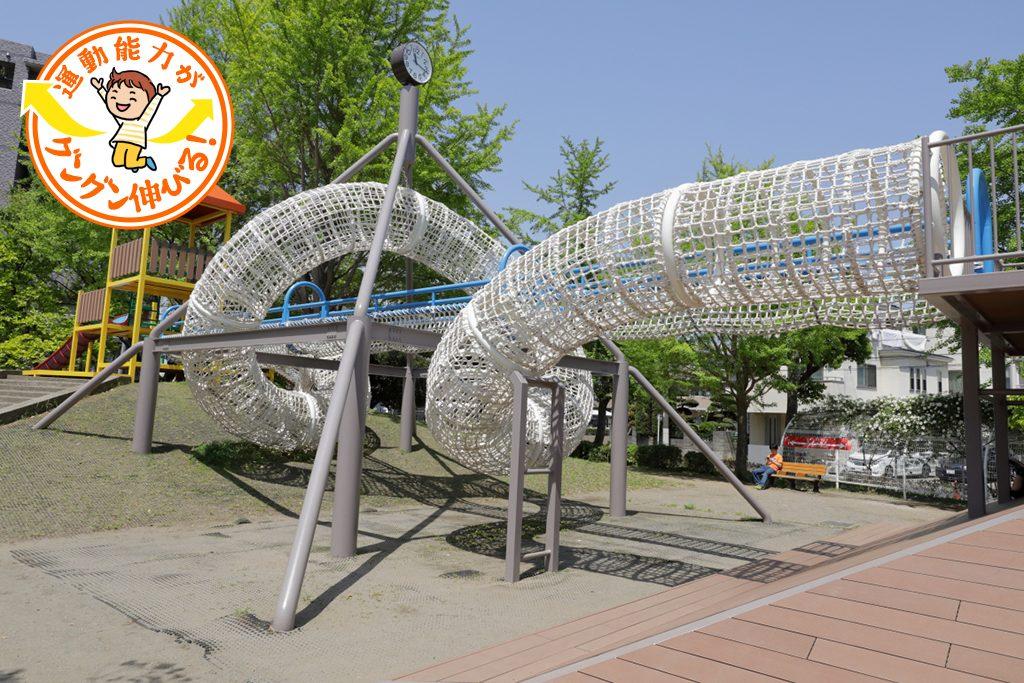 リングネットがある複合遊具が楽しい宇喜田さくら公園(江戸川区)
