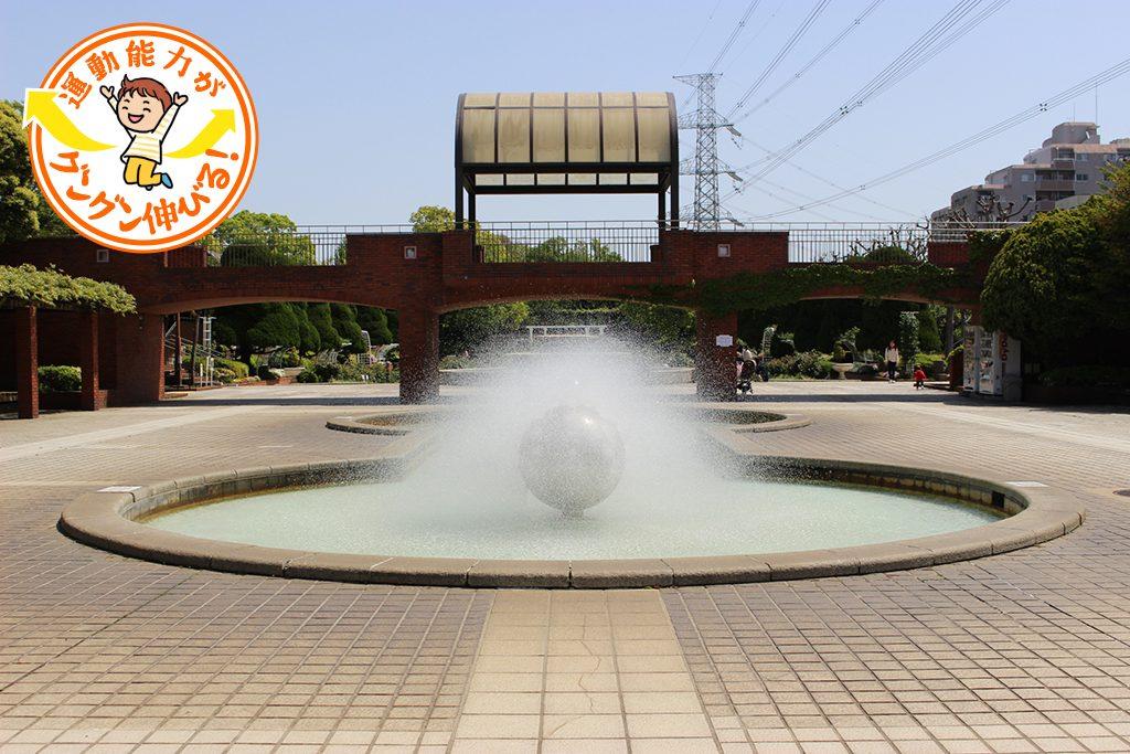遊具、庭園、スポーツ広場など、思いっきり体を動かせるスポット満載の総合レクリエーション公園(江戸川区)