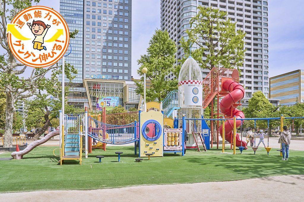 錦糸公園(墨田区)は年齢別の2つの複合遊具と噴水のある芝生広場のある都会のオアシス