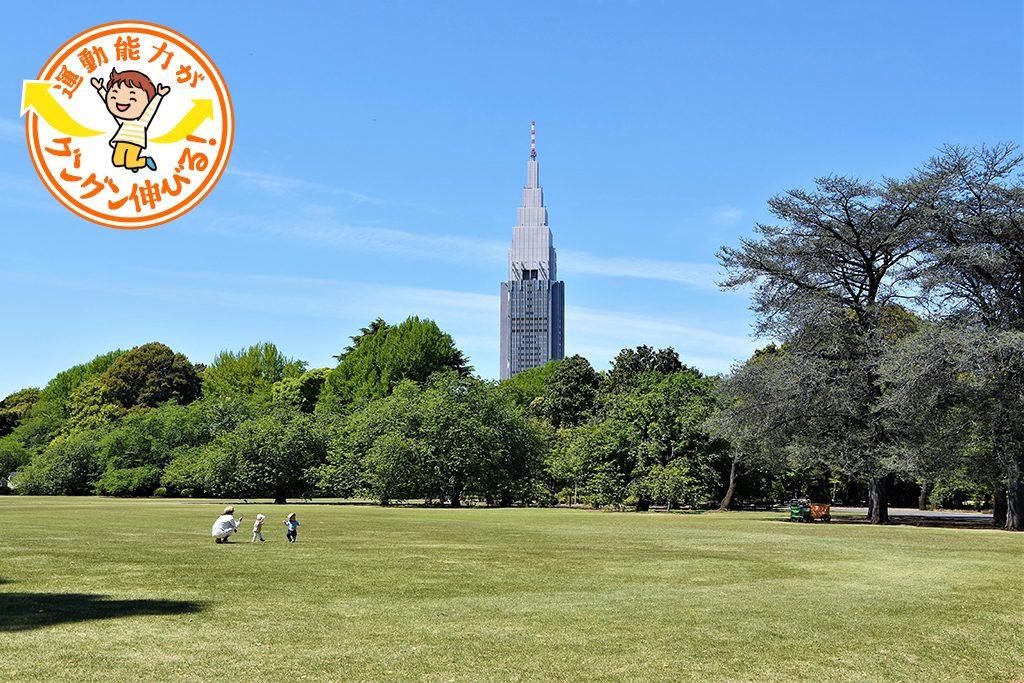 新宿御苑(新宿区・渋谷区)は、子どもと一緒の散策が楽しい風景式庭園の名作