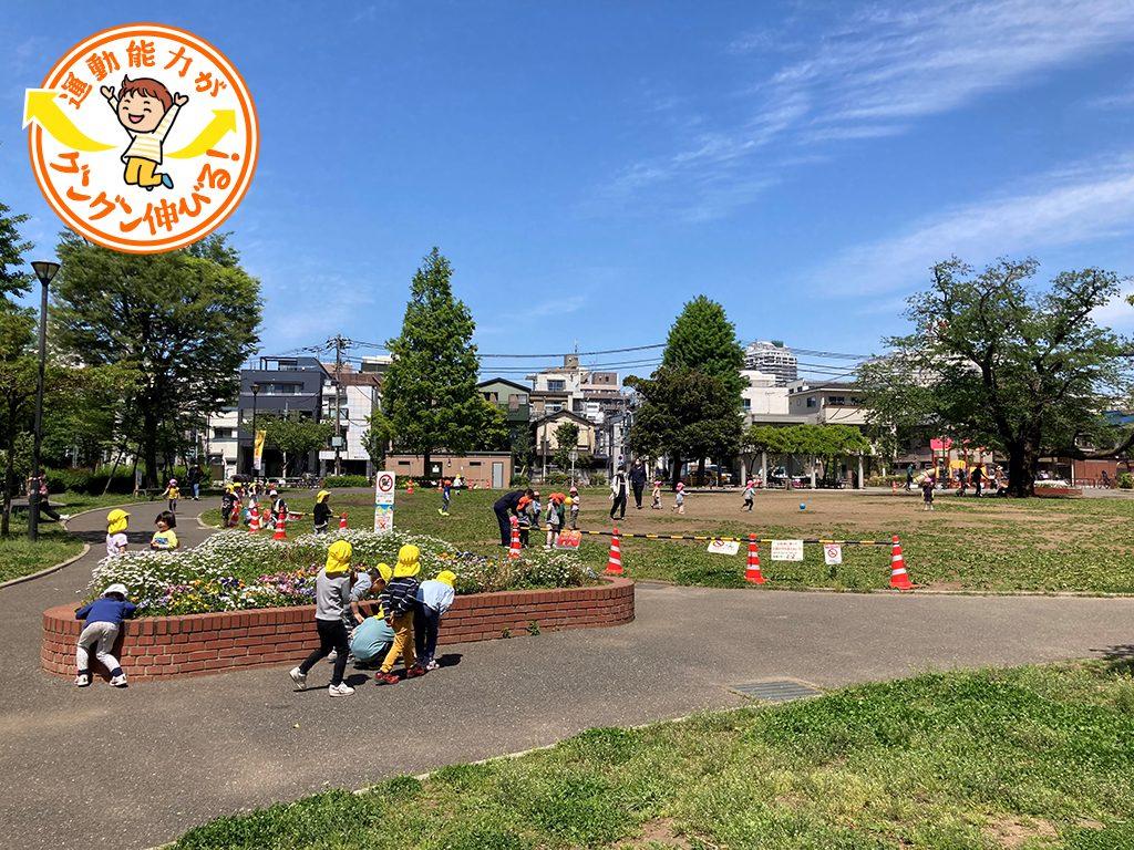 南谷端公園(北区)はユニークな複合遊具が子どもを魅了する!