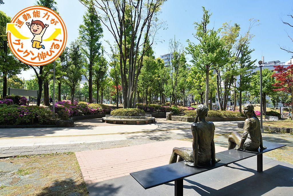 教育の森公園(文京区)は池や森、広場がある散策も楽しい公園