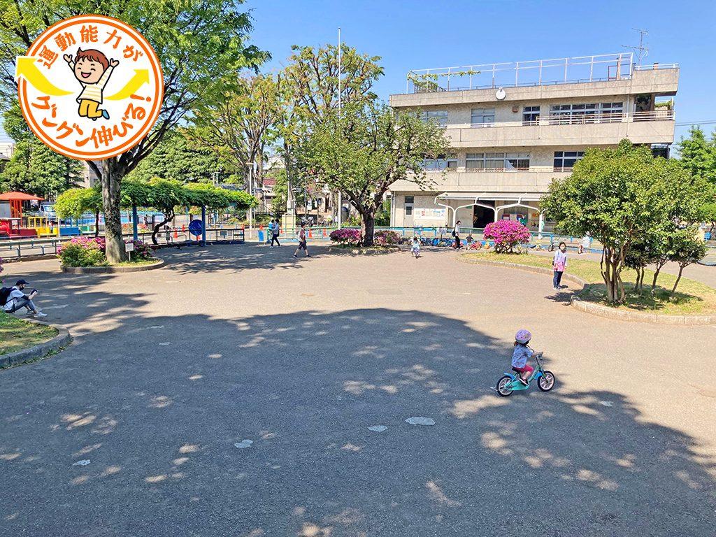 板橋交通公園(板橋区)は楽しみながら交通ルールが学べるスポット