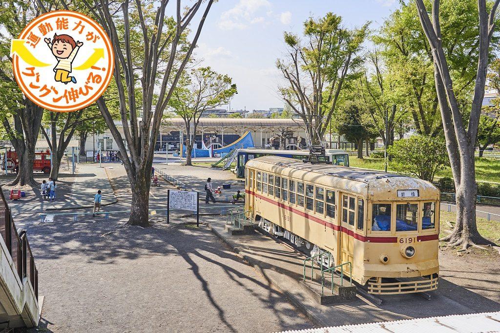 ゴーカートや蒸気機関車に大興奮! 交通ルールも学べる府中市立交通遊園