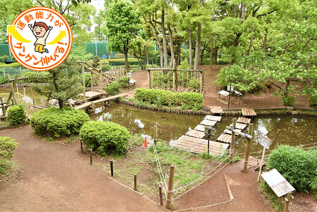 平和の森フィールドアスレチック(大田区)は40種の遊具が冒険心をかきたてる!