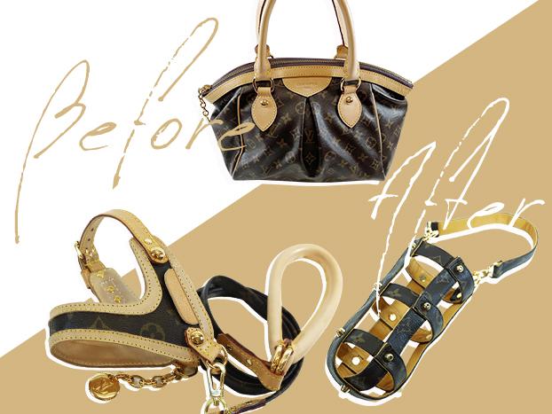 Louis Vuitton(ルイ・ヴィトン) モノグラムバッグ リメイク ~ハーネス/ボトルホルダー~