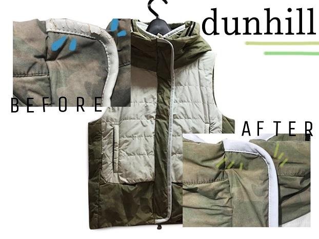 dunhill(ダンヒル)  パイピング素材を変えて作り直し