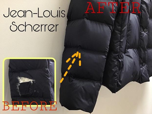 Jean Louis Scherrer(ジャンルイシェレル) ダウンジャケット かぎさき 生地破れの修理