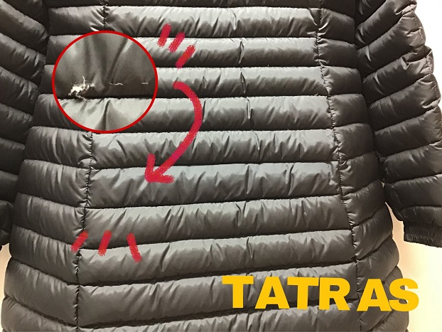 TATRAS(タトラス)ダウン ブロック補修
