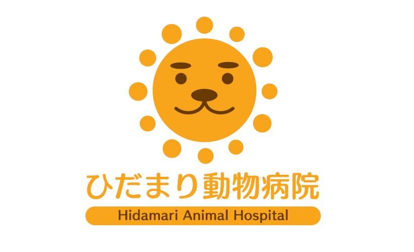 hidamari.hosp.comのアポイントカレンダー