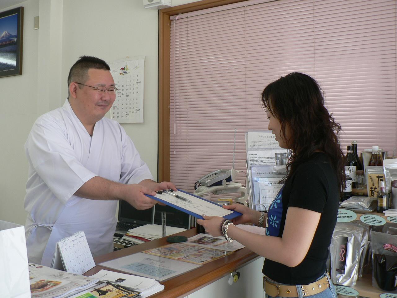石川健康院の予約カレンダー