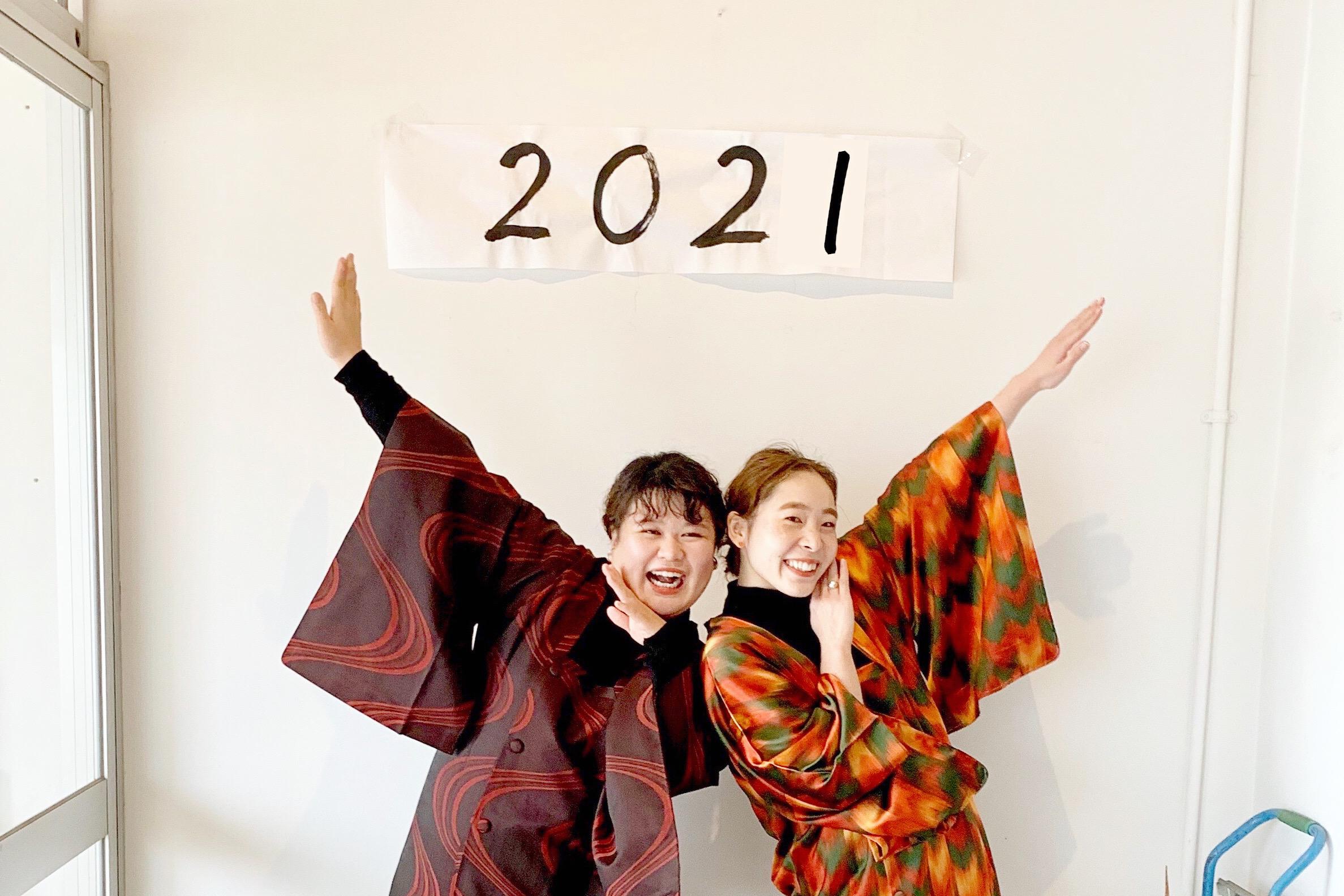 2121年新春書初め予約