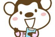 【福島県福島市】★日勤帯のお仕事★マイカー通勤可★扶養内勤務可能★駅近★(43374)