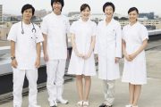 【北海道道南】公立の診療所から応援ナースの募集です!3ヶ月~可能!家賃・水道光熱費無料♪