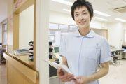 【大田区】駅近くの有床診療所!人気の夜勤派遣です。2ヶ月以上より相談可能です。
