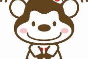 【江戸川区】アットホームな訪問看護ステーションでのお仕事です(13036381)