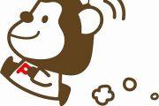 【札幌市西区】小児科クリニック外来業務★日勤常勤★車通勤可能です◎
