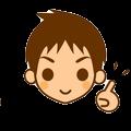 隆さんの画像